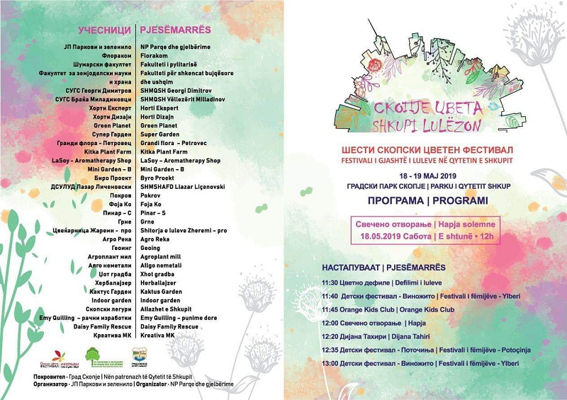 hortikultura.mk_sesti cveten festival 2019_1
