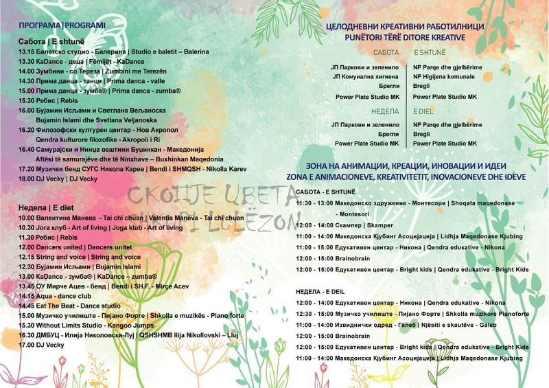 hortikultura.mk_sesti cveten festival 2019_2