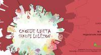 hortikultura.mk_sesti skopski cveten festival 2019