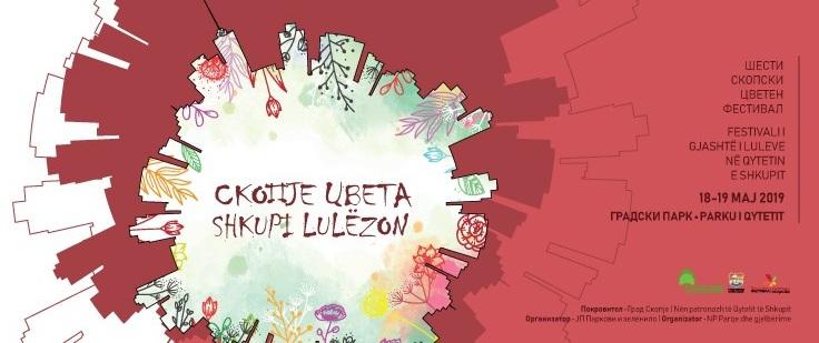 Викендов започнува Шестиот Скопски цветен фестивал 2019